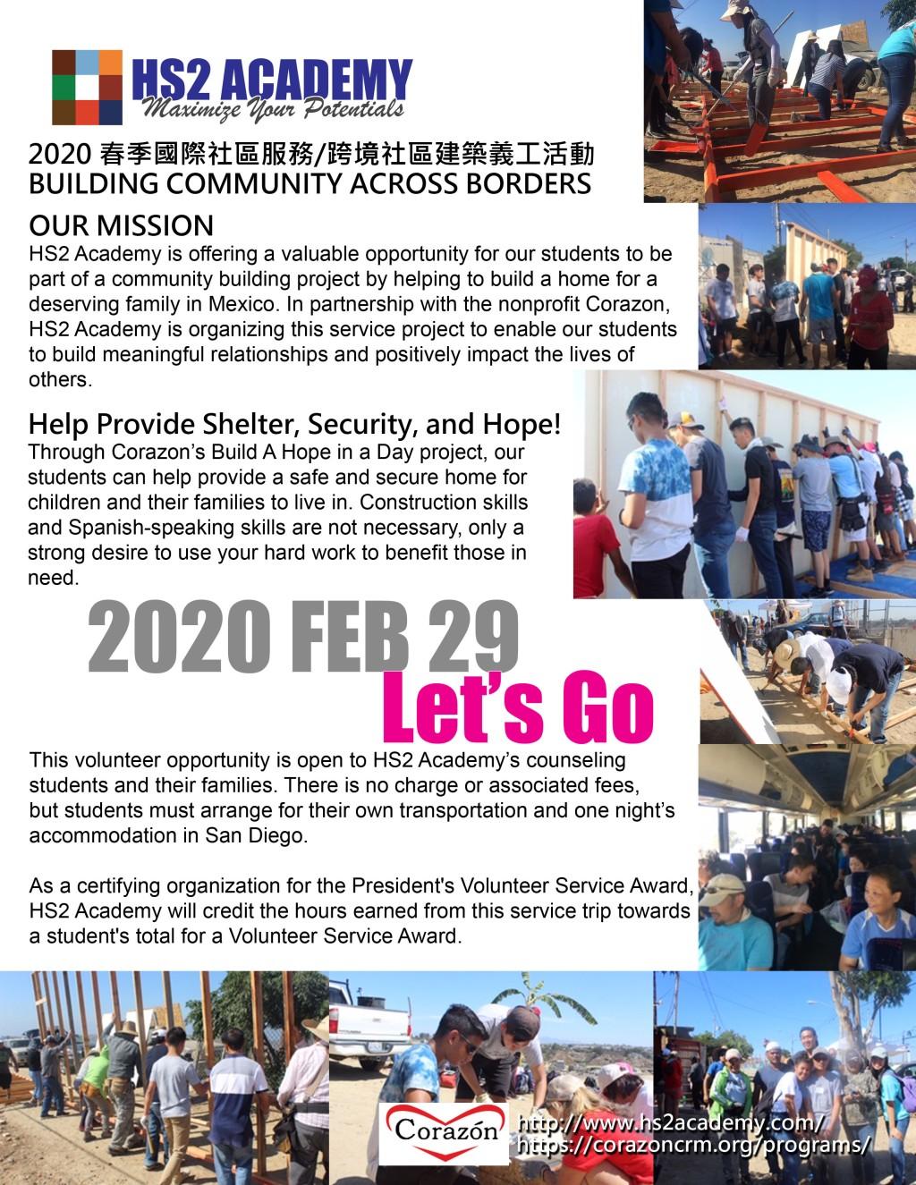 2020 Mexico House build Ver02